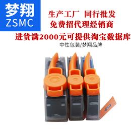 适用佳能MG6180 IP4880  IX6580打印机墨盒