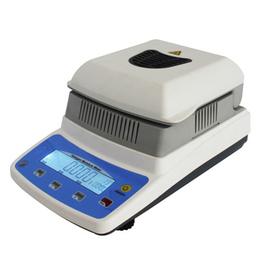 供应厂家直销热销型XFSFY-50A饲料水分测定仪