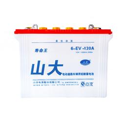 6-EV-130A型型砖厂车旅游观光车电瓶