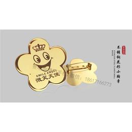 新款不锈钢24K金胸牌 星级酒店专用胸牌磁铁景瑞胸牌