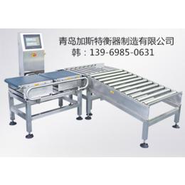 青岛手工配料系统+人工配料系统+全自动配料系统
