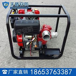 移动式消防水泵参数 天盾移动式消防水泵价格