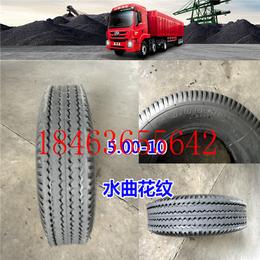 5.00-10朝阳农用拖拉机三轮车轮胎水曲花纹