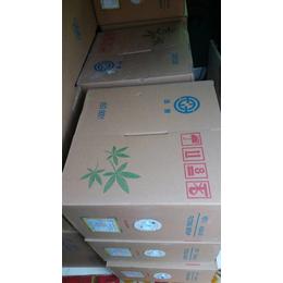 绵阳高价回收全新原包装华为 大唐五 六 七室内外网线