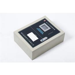 金特莱(图),电气火灾监控系统安装价格,浙江电气火灾监控系统