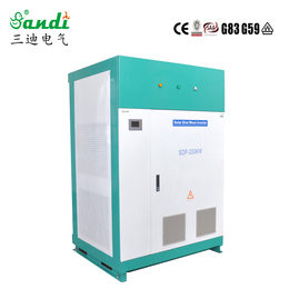 浙江三迪大功率离网逆变器生产厂家200KW太阳能逆变器