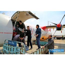 永康至西安机场空运杭州机场航班货运
