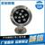 河北石家庄黄光LED水底灯可信赖的厂家灵创照明缩略图2