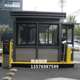 TL-C01钢构岗亭