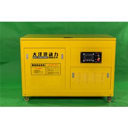 40千瓦静音柴油发电机组价格