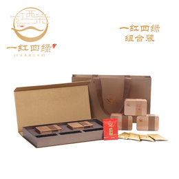精品礼盒组合装江西礼品茶江西五大名茶