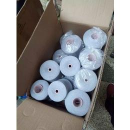 羊绒纱线回收工厂-东莞红杰毛衣毛料回收-羊绒纱线回收