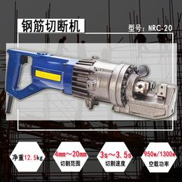 杭州欧盾手拿钢筋切断机剪断器 BE-NRC-20 厂家直销