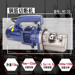 杭州欧盾钢筋切断机 钢筋剪断器 BE-RC-22 厂家直销