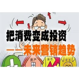 济南双轨软件开发 创客微信分销系统