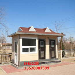 TL-E16环保公厕