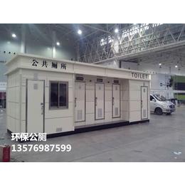 TL-E18环保公厕缩略图