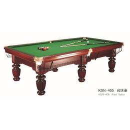 台球桌标准成人家用中式黑八成人乒乓二合一桌球台 两用台球桌