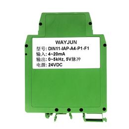 0-2.5V转0-5KHZ 电压转频率信号