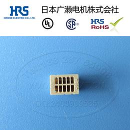 HRS连接器 DF20A广濑10芯双排胶壳原装产品现货缩略图