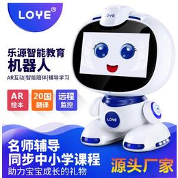 乐源小乐0-12岁儿童智能早教机器人-乐源智能教育机器人