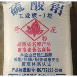 南昌嘉联化工  硫酸铝