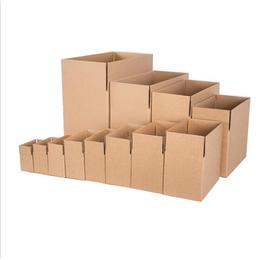 湖州纸盒-熊出没包装质量优-纸盒箱厂