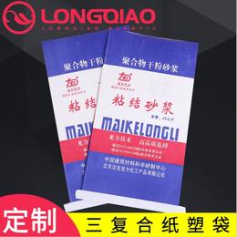 砂浆袋供应商_临沂隆乔塑业_新疆砂浆袋