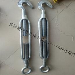 石标牌花篮螺丝 开体花兰现货供应 厂家直销各种规格花篮螺栓