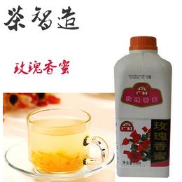 茶智造连锁加盟商 新口味玫瑰香蜜批发缩略图