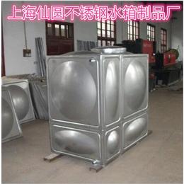 不锈钢水箱价格,仙圆不锈钢水箱,水箱