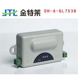电气火灾报警系统_【金特莱】(图)_昆明电气火灾报警系统装置