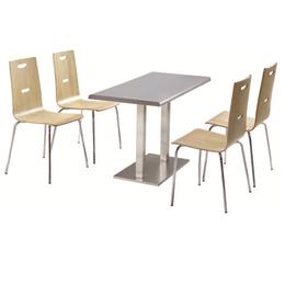 HL-A19124四位不锈钢餐桌
