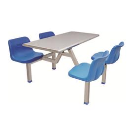 HL-A19115四位不锈钢中空吹塑餐桌椅