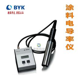 德国BYK LC2_LC3涂料电导率仪