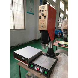 被子固定器超声波焊接机优沃超声波