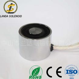 电吸盘H4030 吸力250N 微型直流 吸盘式 电磁铁