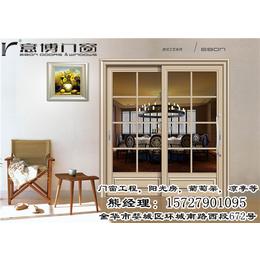 金华断桥铝合金门窗|断桥铝合金门窗公司|艺能装饰(推荐商家)