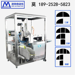 面膜加工设备  面膜包装机制造商