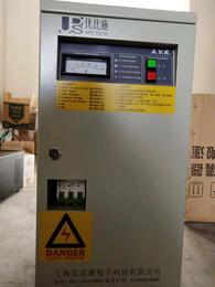 优比施UPR-3010 三相10KVA工业级感应式稳压器