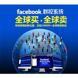 facebook跨境电商转型|FB群控|fa