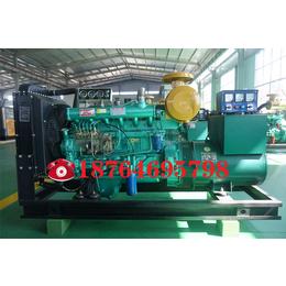 潍坊品牌75千瓦发电机组三相四线启动速度快