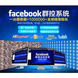 明卓(图)|Facebook跨境营销|Facebook