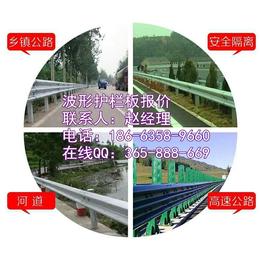 防撞护栏板 优质波形护栏板生产厂W板实拍图