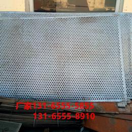 河北冲孔网尺寸孔型齐全 冲孔网供应商