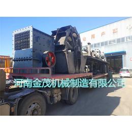金茂机械生产现场-东北细碎机-细碎机生产厂家