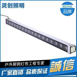 LED洗墙灯格--推荐灵创照明缩略图