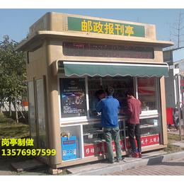 TL-K06售货报刊亭