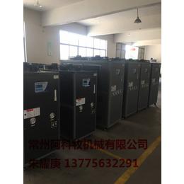 供应无锡镁 铝合金压铸控温专用模温机