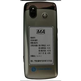 生产厂家直销矿用无线通信系统KT267数十年质量保证